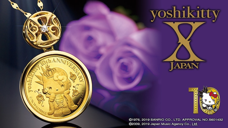 「yoshikitty10周年記念 yoshikitty金貨宝飾 純金コインペンダント」キービジュアル
