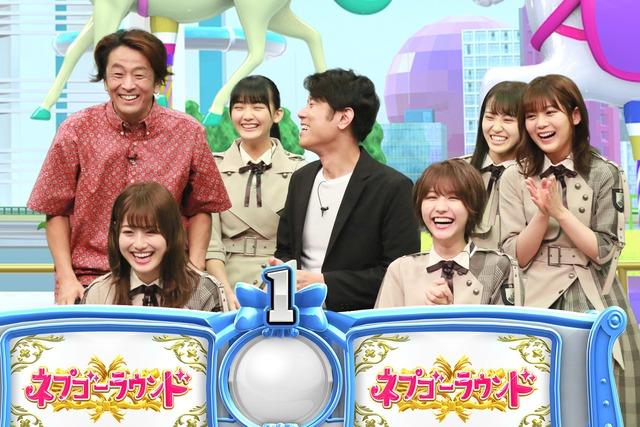 欅坂46チーム (c)フジテレビ