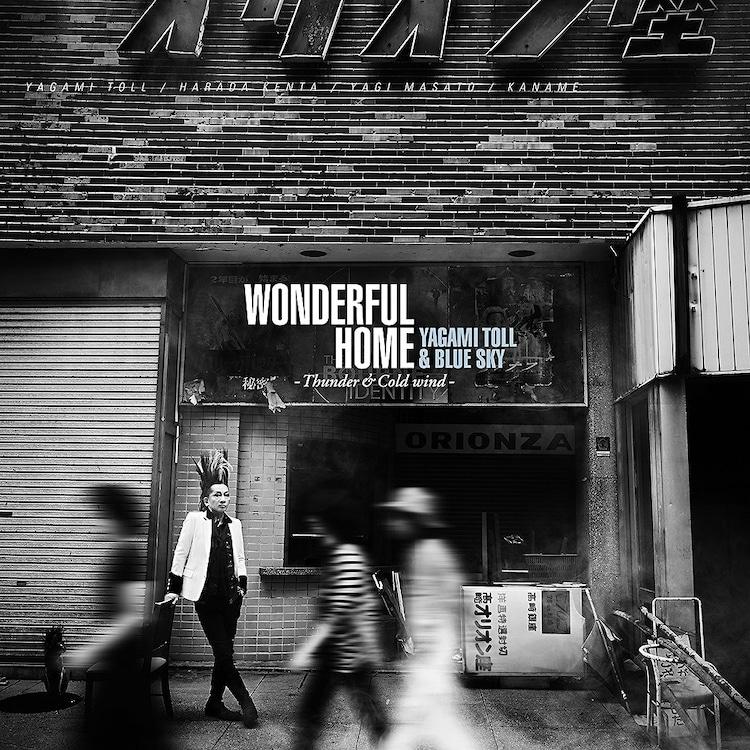 Yagami Toll & Blue Sky「WONDERFUL HOME -Thunder & Cold wind-」ジャケット