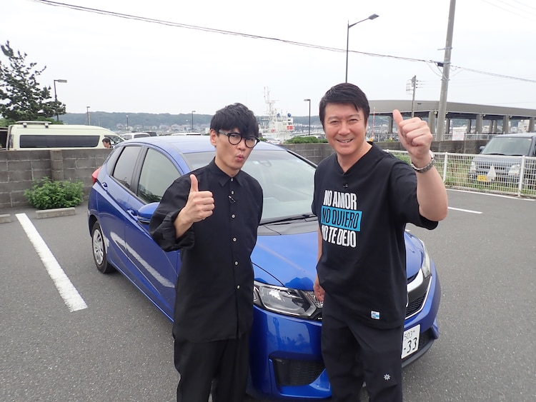 左から山口一郎(サカナクション)、加藤浩次。(c)日本テレビ