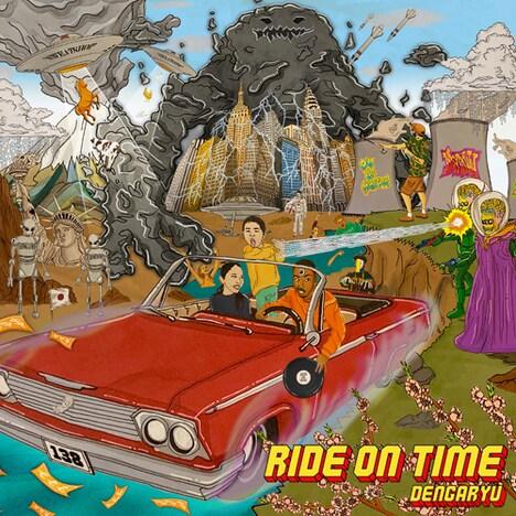 田我流「Ride On Time」アナログ盤ジャケット