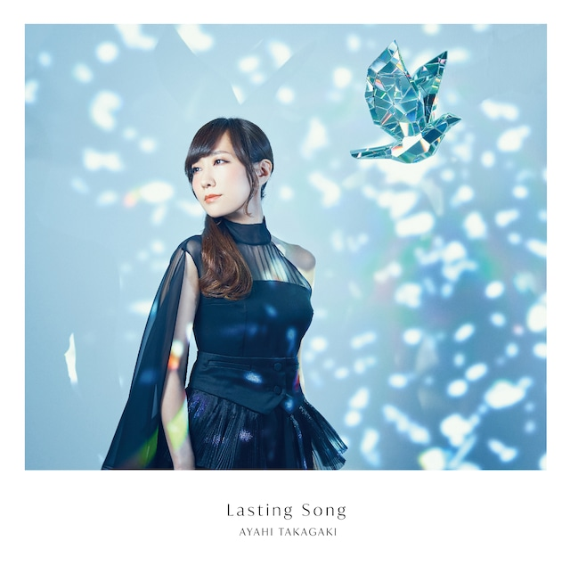 高垣彩陽「Lasting Song」通常盤ジャケット