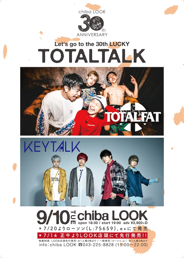 「Let's go to the 30th LUCKY~TOTALTALK~」フライヤー