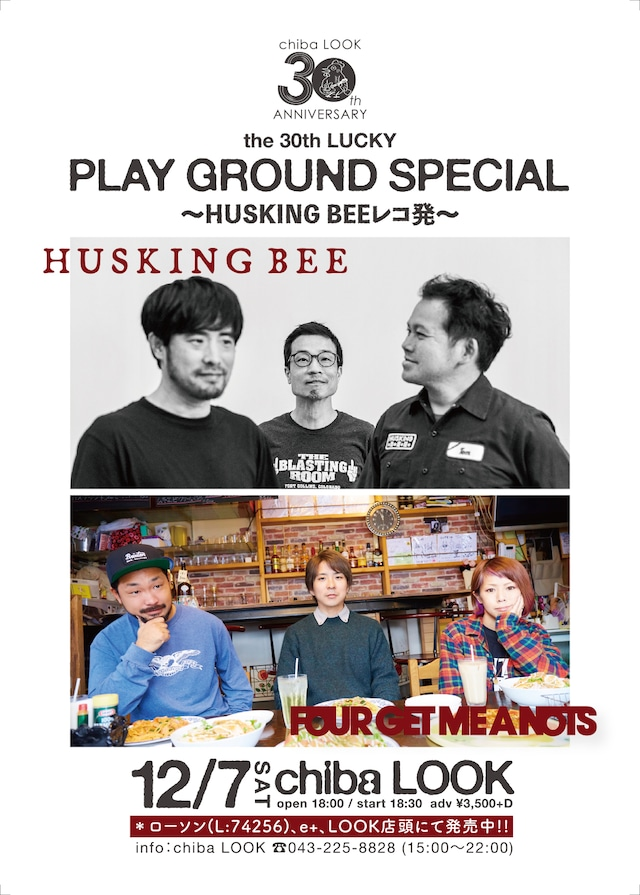 「the 30th LUCKY~PLAY GROUND SPECIAL・HUSKING BEEレコ発~」フライヤー