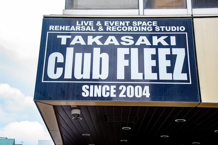 高崎clubFLEEZ