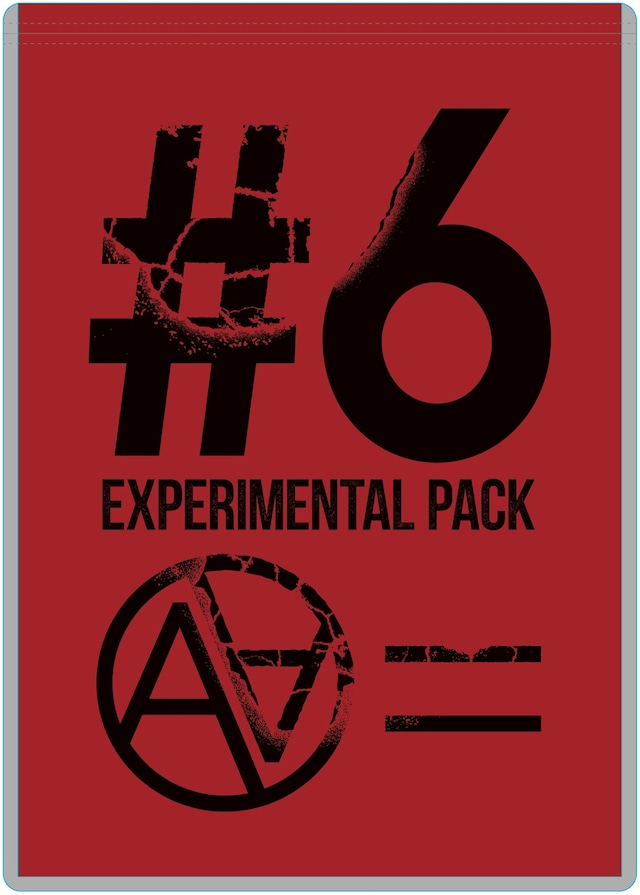 AA=「#6 - EXPERIMENTAL PACK」画像
