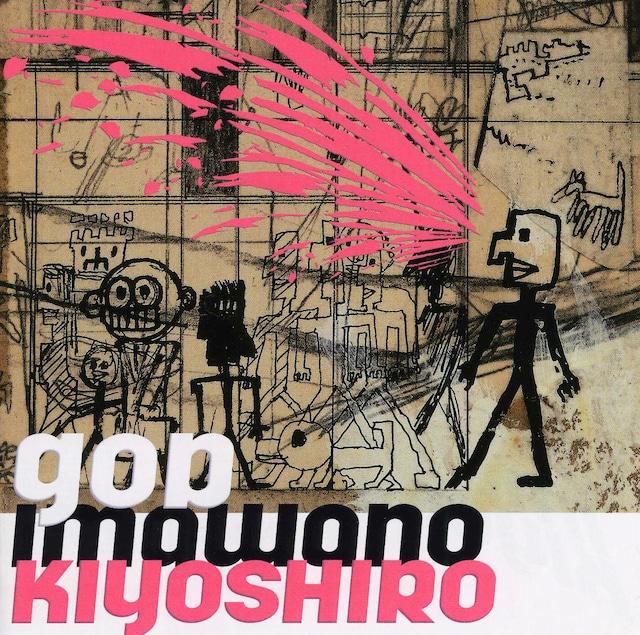 2005年3月にリリースされたアルバム「GOD」。