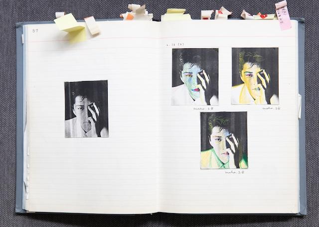 しまおまほ中学時代の日記より。カールスモーキー石井の切り抜きを使ったポップアート風コラージュ。