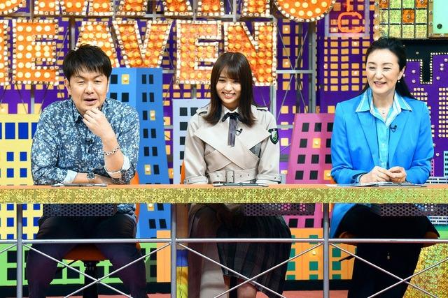 「出没!アド街ック天国 ~埼玉 深谷~」より。(c)テレビ東京