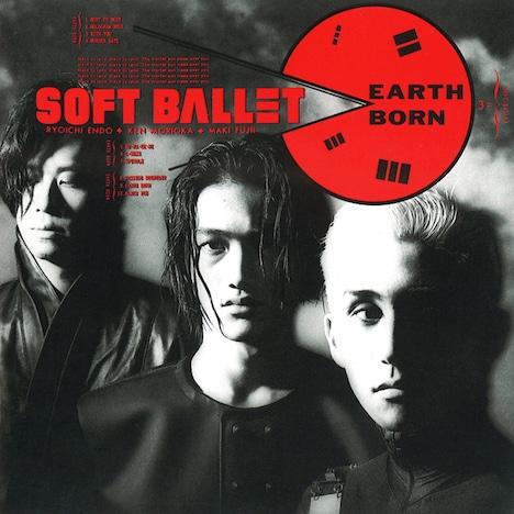 SOFT BALLET「EARTH BORN」ジャケット