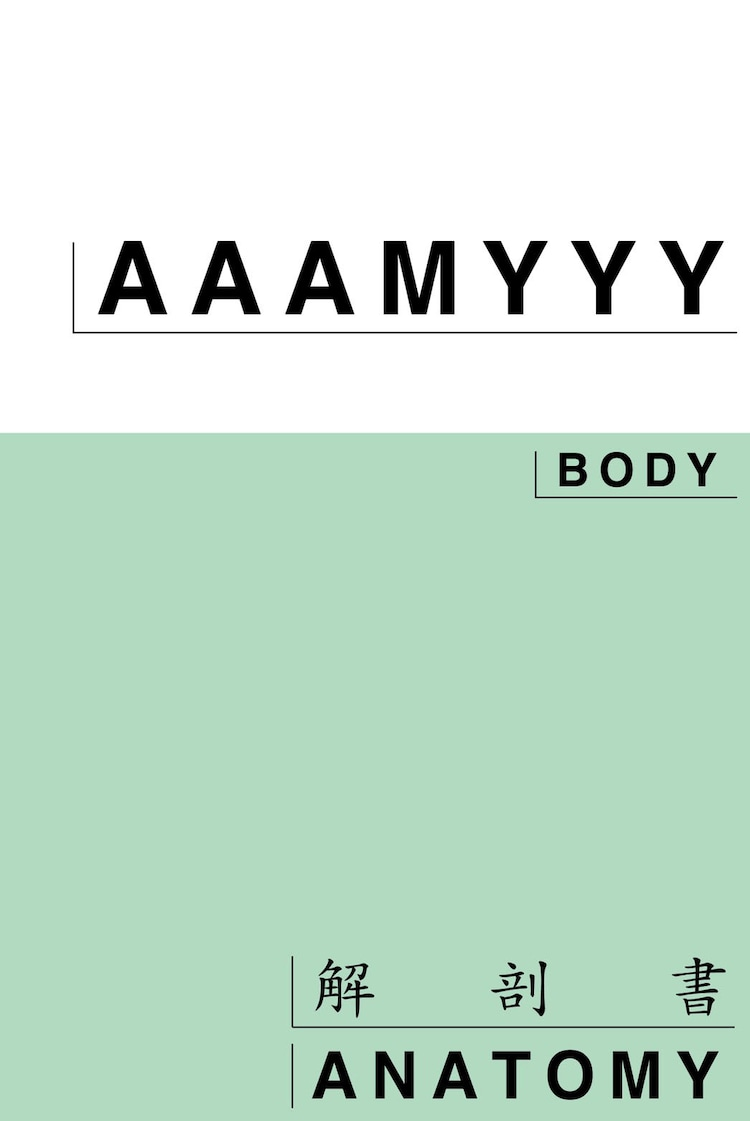 AAAMYYY「ANATOMY / 解剖書」表紙