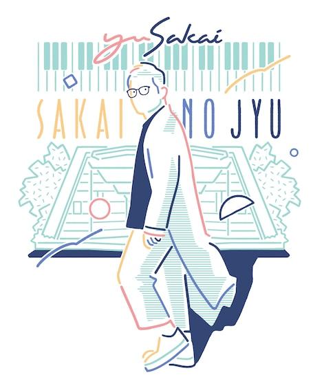"""「さかいゆう10th Anniversary Special Live """"SAKAIのJYU""""」告知ビジュアル"""