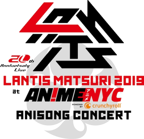「Lantis Matsuri 2019 at Anime NYC」ロゴ