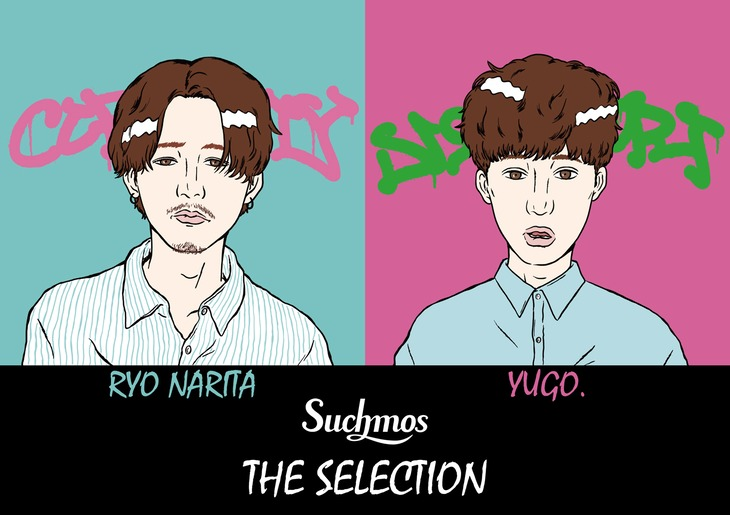 「Suchmos THE SELECTION」カバーアート