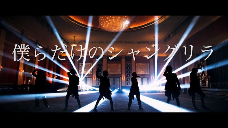 すとぷり「僕らだけのシャングリラ」MVのワンシーン。