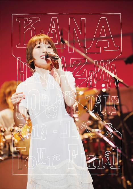 花澤香菜「KANA HANAZAWA Concert Tour 2019 -ココベース- Tour Final」ジャケット