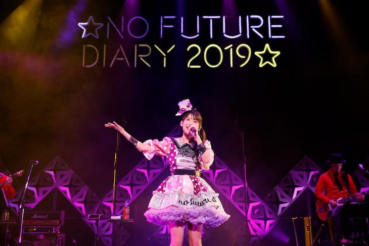 「上坂すみれのノーフューチャーダイアリー2019」埼玉・大宮ソニックシティ公演の様子。