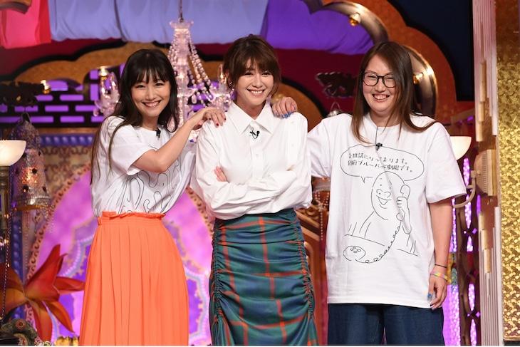 左から大塚愛、真木よう子、森田真帆氏。(c)日本テレビ