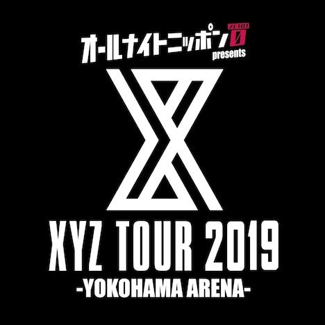 「オールナイトニッポン0(ZERO)presents XYZ TOUR 2019 -YOKOHAMA ARENA-」ロゴ