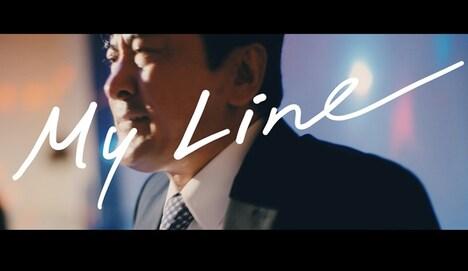 ベリーグッドマン「My Line」ミュージックビデオのワンシーン。