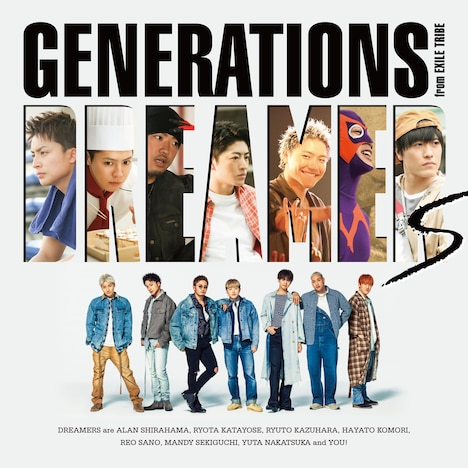 GENERATIONS from EXILE TRIBE「DREAMERS」CD+DVDジャケット