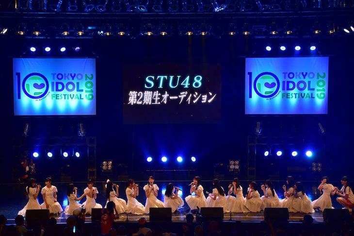 2期生オーディションの開催決定の知らせに驚くSTU48メンバー。