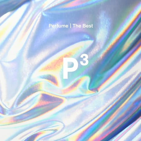 "Perfume「Perfume The Best ""P Cubed""」完全生産限定盤ジャケット"