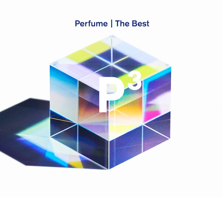 "Perfume「Perfume The Best ""P Cubed""」初回限定盤ジャケット"