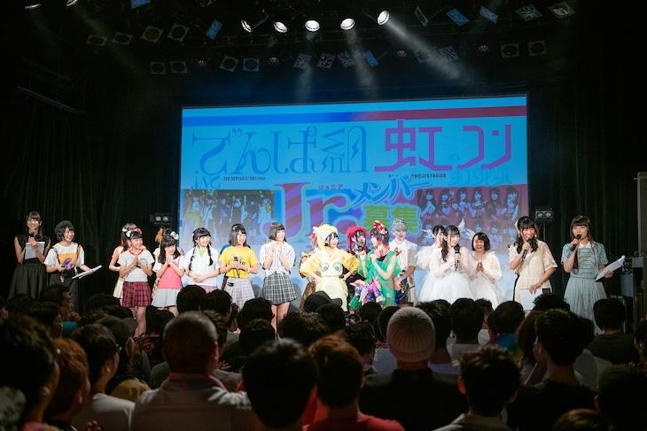 「DEARSTAGE新人ユニットお披露目LIVE」の様子。