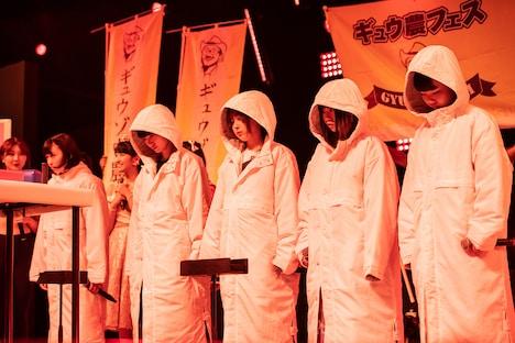 ギュウゾウ率いるギュウ農フェス選抜軍。