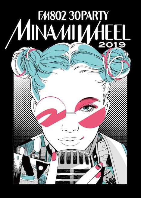 「FM802 30PARTY MINAMI WHEEL 2019」ビジュアル