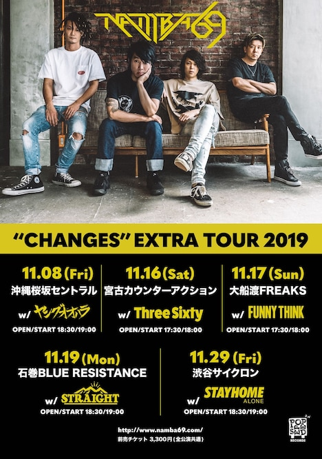 "NAMBA69「""CHANGES"" EXTRA TOUR」ビジュアル"