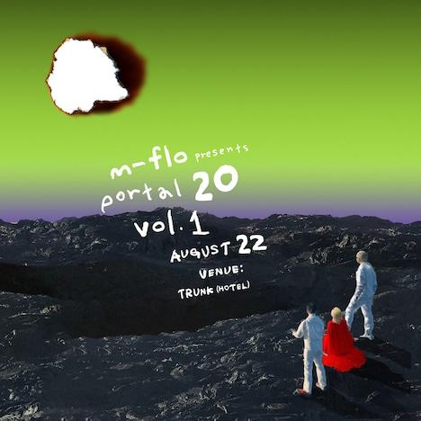 「m-flo presents portal20 vol.1」告知ビジュアル