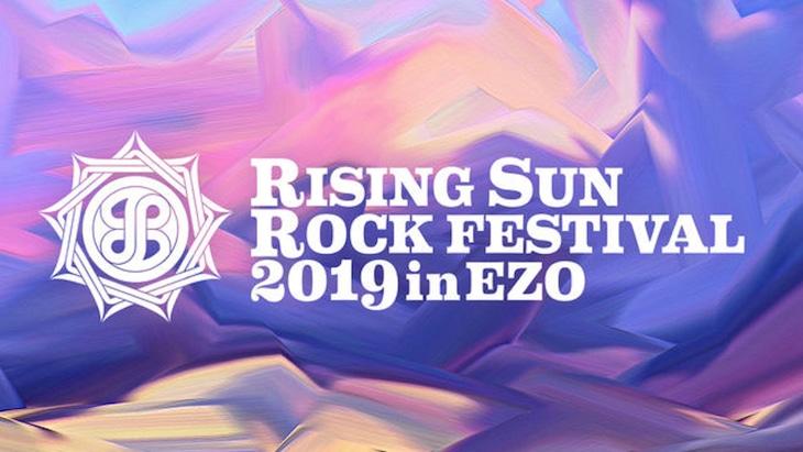 「RISING SUN ROCK FESTIVAL 2019 in EZO」ロゴ