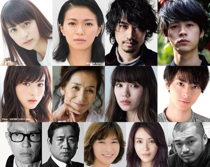 映画「糸」新キャスト一覧 (c)2020映画『糸』製作委員会