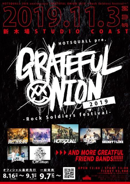 「GRATEFUL ONION 2019 ~Rock Soldiers festival~」フライヤー