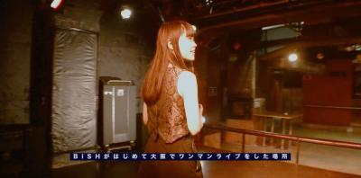 BiSH「GRUNGE WORLD」MVのワンシーン。