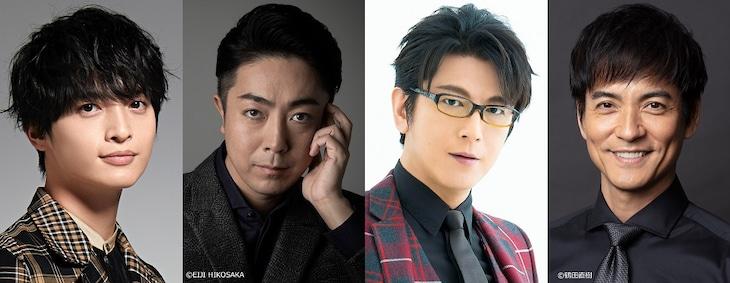 TBS系「グランメゾン東京」キャスト。左から玉森裕太(Kis-My-Ft2)、尾上菊之助、及川光博、沢村一樹。