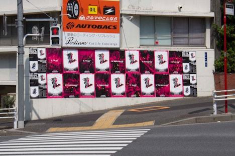 ONE OK ROCKの屋外広告。