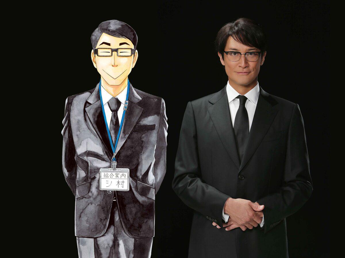 松岡 tokio