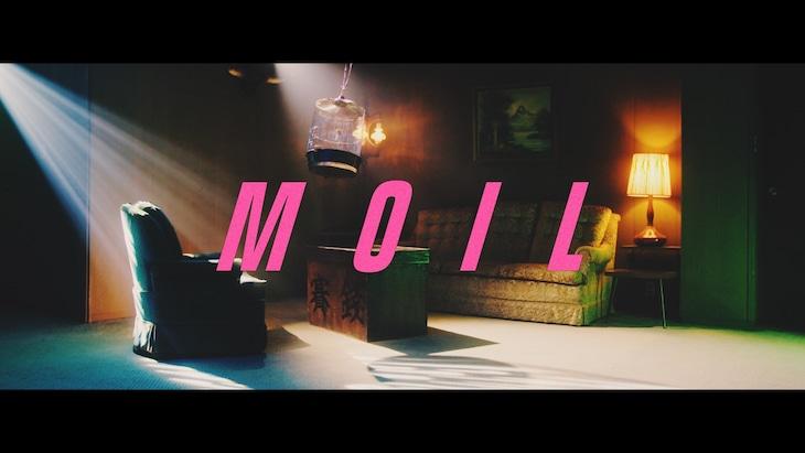 須田景凪「MOIL」ミュージックビデオのサムネイル。