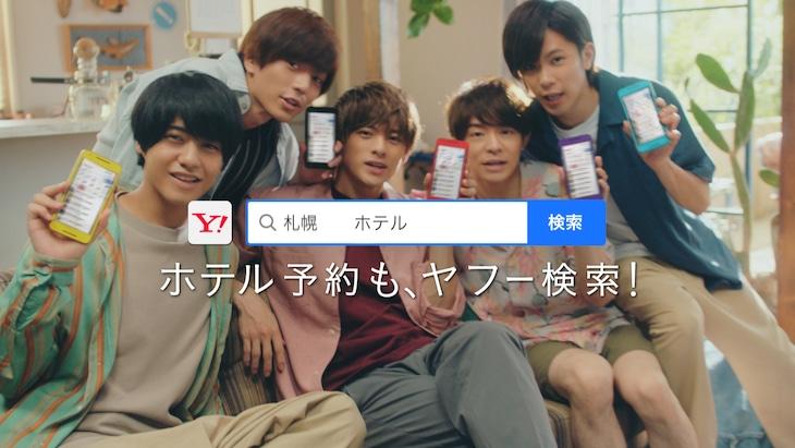 「Yahoo!検索」新テレビCM「Yahoo!検索 南国行きたい」編より。