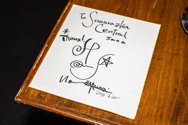 細野晴臣のサイン。
