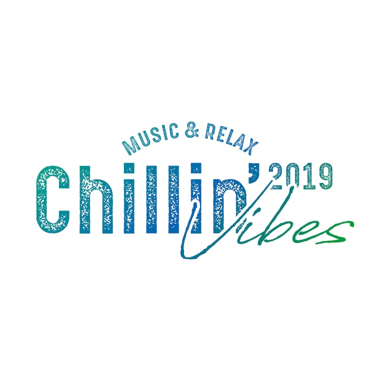 「Chillin' Vibes 2019」ロゴ