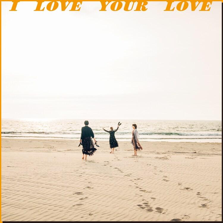 Negicco「I LOVE YOUR LOVE」アナログ盤ジャケット