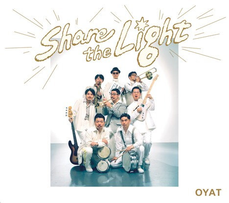 思い出野郎Aチーム「Share the Light」ジャケット