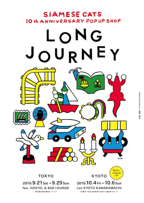 "シャムキャッツ「10th Anniversary pop-up shop ""LONG JOURNEY""」フライヤー"