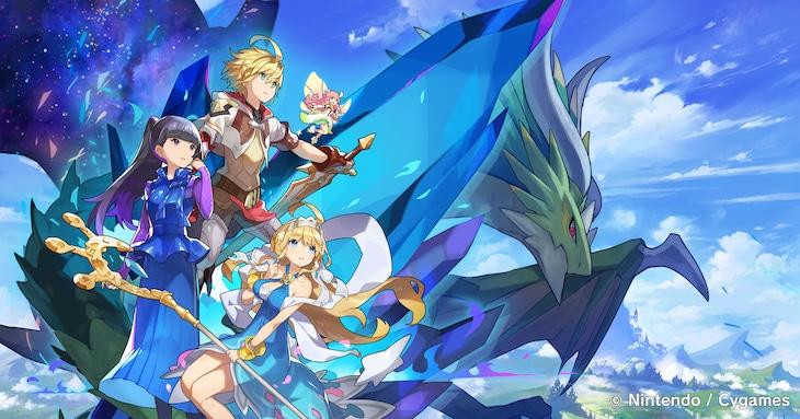 「DAOKO×ドラガリアロスト」キービジュアル (c) Nintendo / Cygames