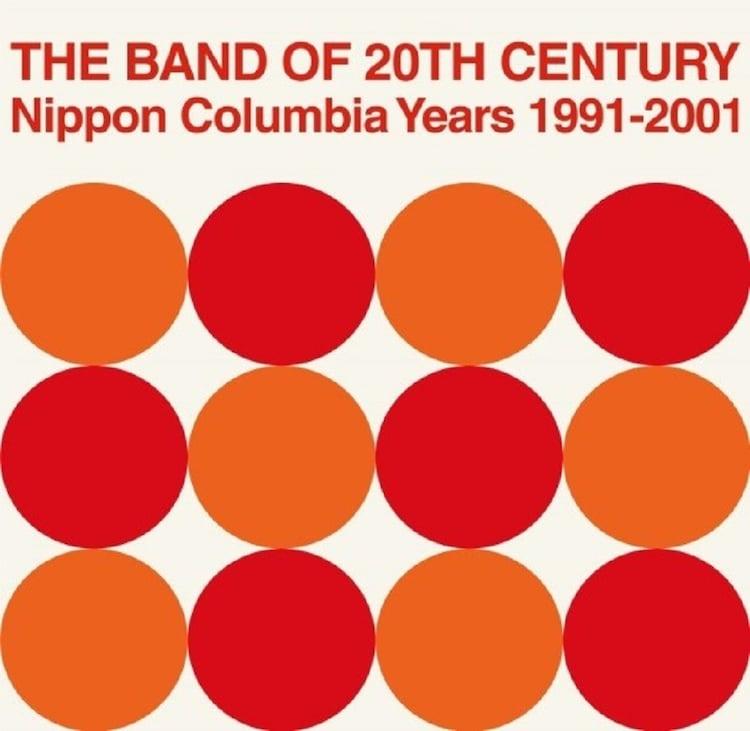 ピチカート・ファイヴ「THE BAND OF 20TH CENTURY:Nippon Columbia Years 1991-2001」のアナログ7inchボックスジャケット