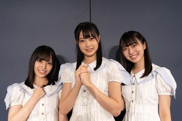 左から岩田陽菜、瀧野由美子、今村美月。(c)STU